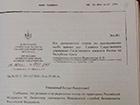 Джемилеву запретила въезд в Крым ФСБ РФ