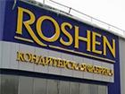 Наложен арест на имущество липецкой фабрики Рошен