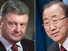 Порошенко призвал Пан Ги Муна помочь освобождению Надежды Савченко и других заложников