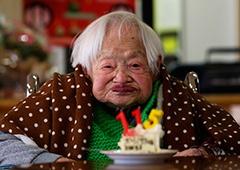 Умерла старейшая жительница планеты Мисао Окава - фото