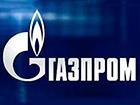 В «Нафтогазе» заявили об ущербе от «Газпрома», который тот наносит своими действиями в Европе
