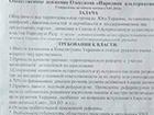 В Одессе задержаны 20 сепаратистов