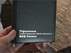 Аферист «Хирург» обманывал людей в Украине, России и странах СНГ