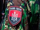 Десантники сняли осаду с базы Правого сектора