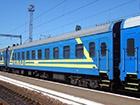 Для перевозки детей по железной дороге уже не нужен оригинал свидетельства о рождении