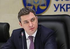 Фонд госимущества возглавил Игорь Билоус - фото