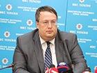 Геращенко не захотел отвечать, назначен ли Чеботарь советником министра