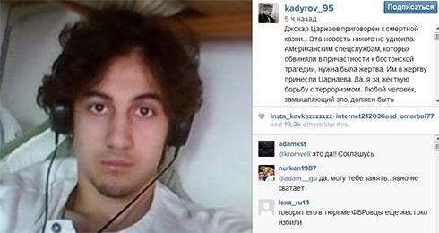 Кадыров назвал Цернаева жертвой американских спецслужб - фото