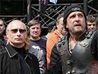 Крымские оккупанты выделили «ночным собачкам» Путина для развлечений 227 га под горой Гасфорта