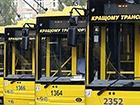 Льготный проезд в Киеве сохраняется (в метрополитене тоже)