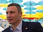 Мэр Кличко назвал «Киев мой» гимном Украины