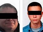 Милиция задержала двух террористов, жителей Мариуполя
