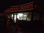 На Минской произошел взрыв в магазине Рошен