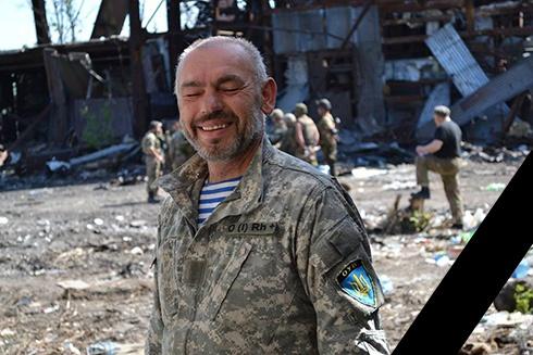 Погиб боец ОУН Василий Киндрацкий - фото