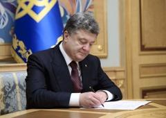 Президент наконец-то подписал законы о декоммунизации - фото