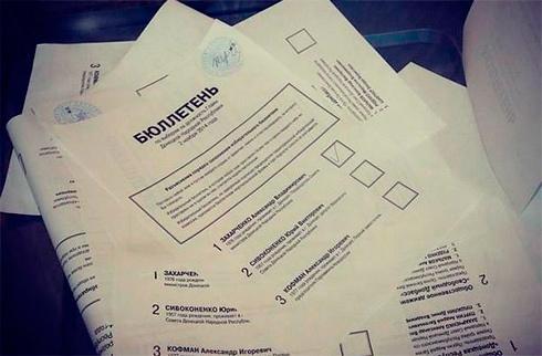 Проведение фейковых выборов разрушило выполнение Минских договоренностей, - Порошенко - фото
