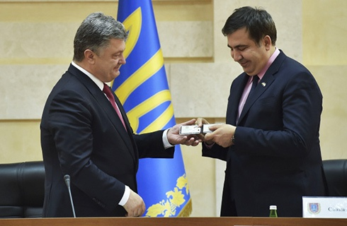 Президент представил нового председателя Одесской ОГА - фото