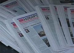 Пропаганда «ДНР» не доехала до Мариуполя - фото