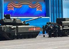 Россия озвучила новую причину остановки танка «Армата» на репетиции парада в Москве - фото