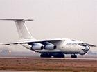 Самолет из Непала прибыл к Киеву