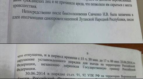 В СК РФ выдумали, что Плотницкий отпустил Савченко, потом она сама незаконно перешла границу - фото