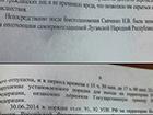 В СК РФ выдумали, что Плотницкий отпустил Савченко, потом она сама незаконно перешла границу