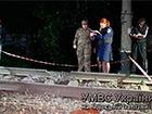 Взрыв в Одессе квалифицирован как «Диверсия»