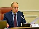 Яценюк отметил роль АМКУ в борьбе за крупные государственные ресурсы
