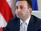15 июня в Грузии объявлено днем траура