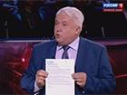 Экс-регионал Олейник обвиняет Украину в убийстве детей в Донецкой области