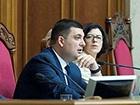 Гройсман надеется, что депутаты откажутся от летних каникул