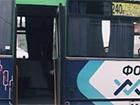 Обстрел маршруток в Харькове милиция трактует как хулиганство