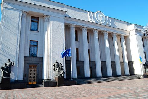 «Оппозиционный блок» будет голосовать за отставку Наливайченко за «иммунитет» для Бойко? - фото