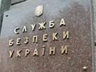 По подозрению в работе на спецслужбы РФ задержан один из руководителей СБУ Киева