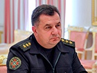 Полторак насчитал 42,5 тысячи боевиков на Донбассе