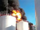 Пожар нефтебазы в Глевахе по состоянию на утро 13 июня