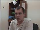 СБУ сорвала попытку создать фейковую «республику» на Николаевщине