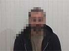 СБУ задержала агента ФСБ (видео)