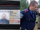 В Борисполе задержан майор милиции на взятке 25 тыс грн