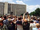 В Донецке люди протестовали против оккупационной власти (фото, видео)