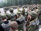 В Мариуполе создан боевой батальон милиции