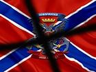 В Одесской области транслируется телеканал «Новороссия», - нардеп