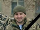 В столичной школе открыли мемориальную доску выпускнику-«киборгу»