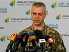 За прошедшие сутки в зоне АТО ранены 5 украинских военных