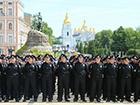 12 киевских полицейских «доработались»