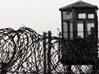 Из колонии в Луганске сбежали осужденные на пожизненное
