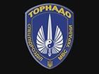 Матиос заявил, что под Киевом находится необезоруженная рота «Торнадо»