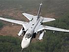 Под Хабаровском разбился бомбардировщик Су-24М