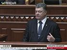 Президент: Изменения в Конституцию не предусматривают никакого особого статуса Донбасса