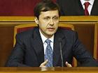 Рада проголосовала за увольнение скандального министра экологии